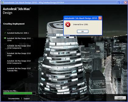 max_error2