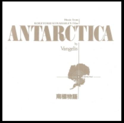 Vangelis Antarctica Cover