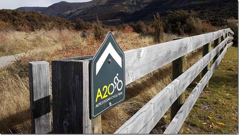 A2O Trail sign