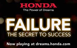 Honda_Failure
