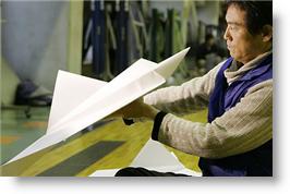 Orbit_paper_plane