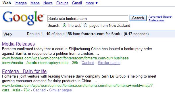 Sanlu_Google_2009-01-23_13-06
